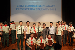 GSS Scouts Receive Chief Commissioner's Award
